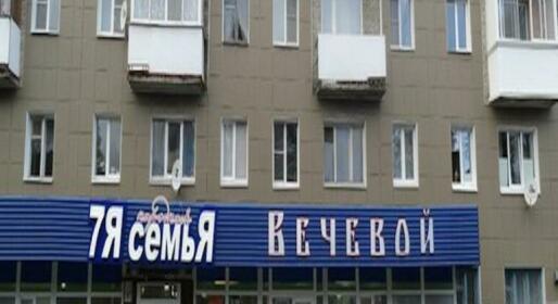 Apartment Na Stratilatovskoy