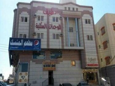 Ahla Taif Apartments