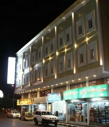 Al Afaq Alraqi Furnished Apartments Families only