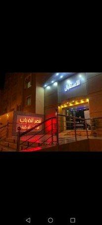 Qasr Al Dabab Furnished Units
