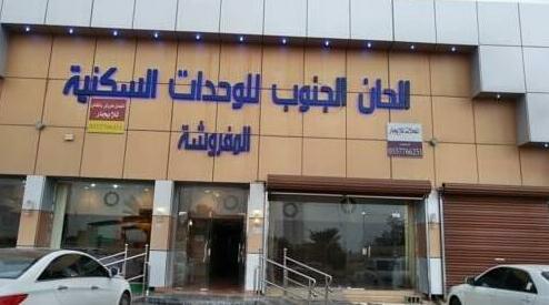 Alhan Alganob Furnished Suites