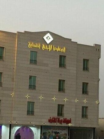 Al Bouvardia Hotel Units