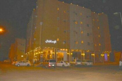 Aseel Sabya Apartments 2