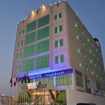 Armada Hotel Jazan