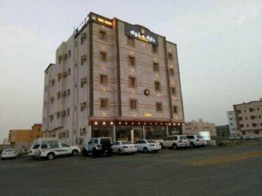 Dar Al Malok Furnished Units