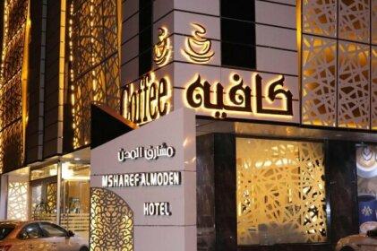 Msharef Al Moden Suites Jazan