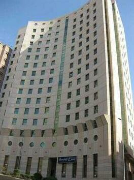 Awtad Makkah Hotel