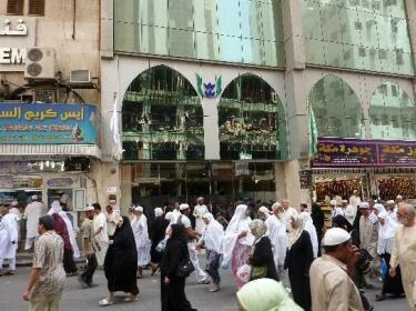 Huda Kareem Hotel