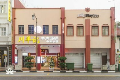 Istay Inn Singapore