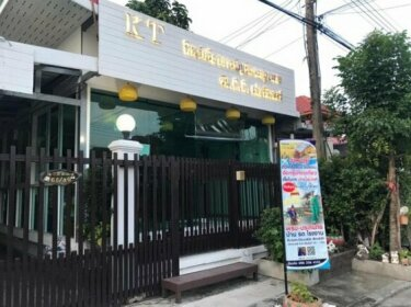 Opal Guesthouse