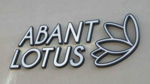 Abant Lotus Otel