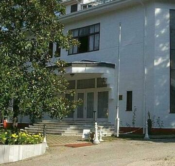 Yalova Termal Cinar Hotel
