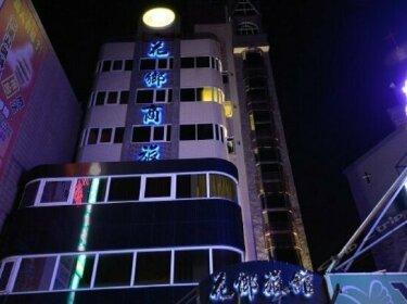 Hua Xiang Hotel - Zuoying