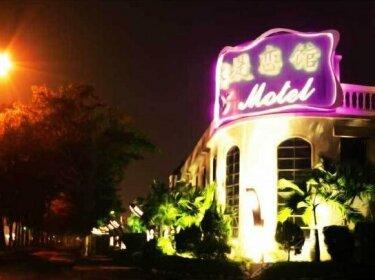 Midi Motel Tsuo Yin Branch