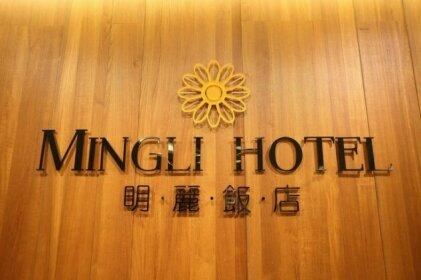Mingli Hotel Kaohsiung City