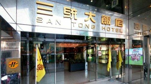 San Tong Hotel
