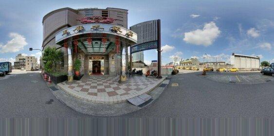 Wang Fu Hotel Miaoli City