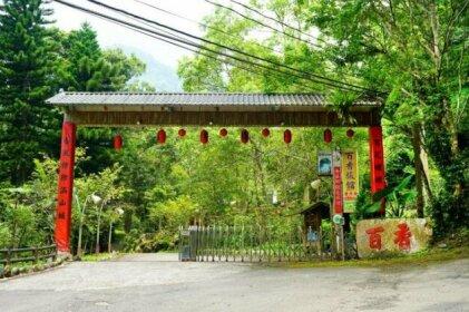 Bai Xiang Natural Farm