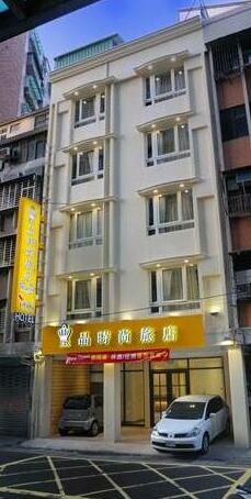 Golden Hotel New Taipei City