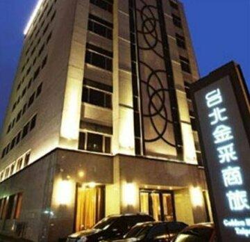 Golden Hotel Taipei