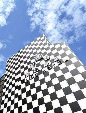 Jade Hotel New Taipei City