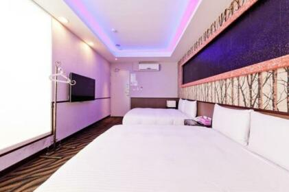 Go Sleep Hotel - Xining