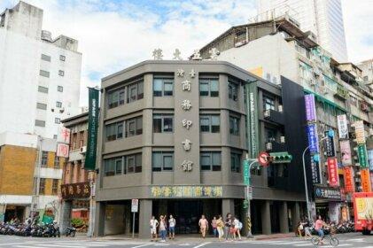 InPage Hotel& Hostel