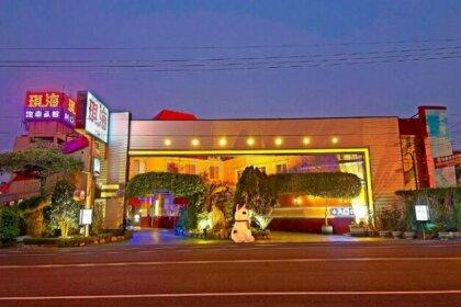 Qi Hai Motel