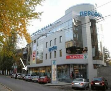 City Centre Apartments Sumskaya