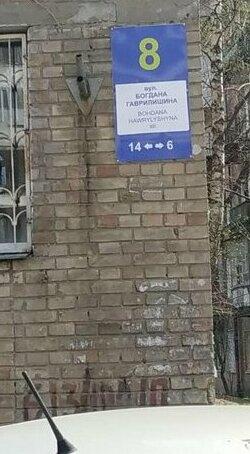 Studio on Vandy Vasylevskoi 8