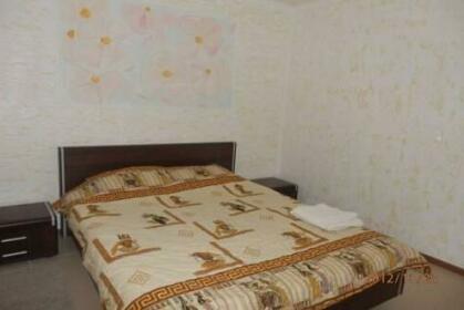 Domino Hotel Luhansk