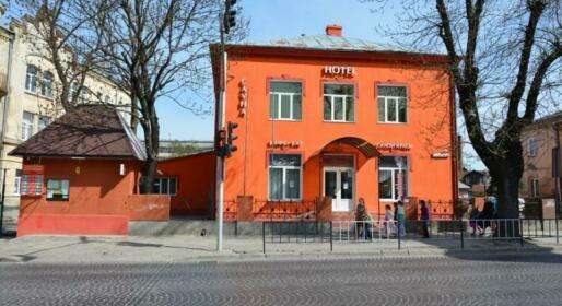 Orange Hotel Lviv