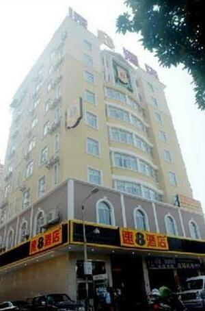 Super 8 Hotel Quanzhou An Xi Long Hu Albany